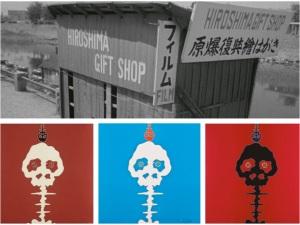Hiro Gift Shop